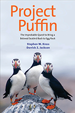 Project Puffin Cover